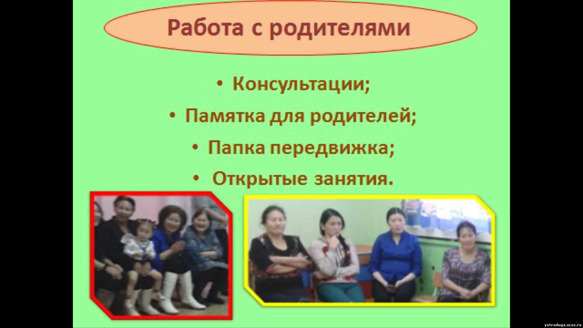 Эссе воспитателя на конкурс воспитатель года